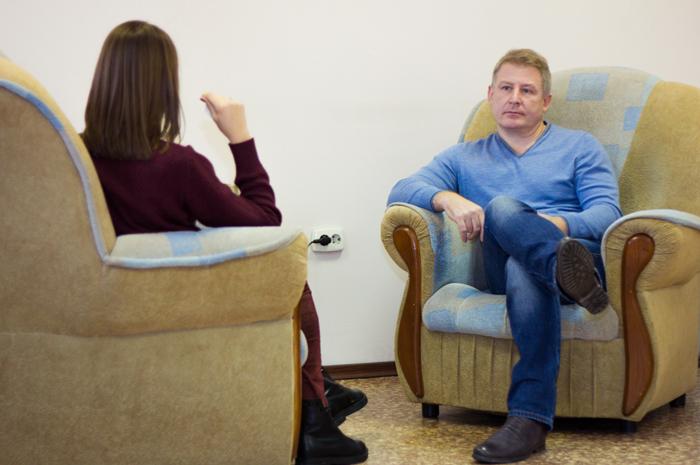 Услуги психотерапевта